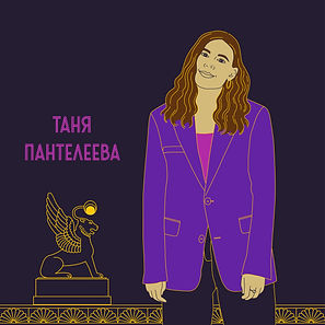 Пантелеева_Instagram_лицо_2.jpg