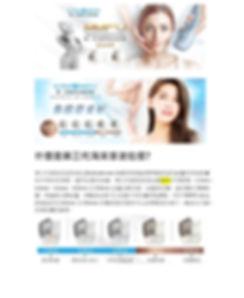 診所網頁公版使用-page0001.jpg