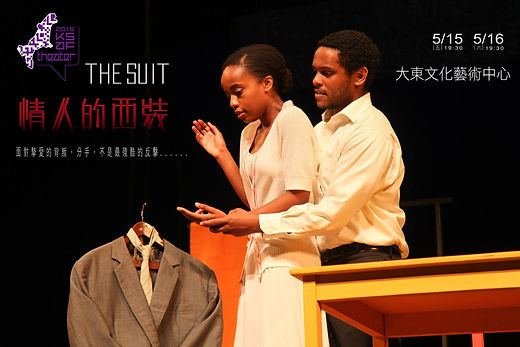 The Suit - Taiwan.jpg