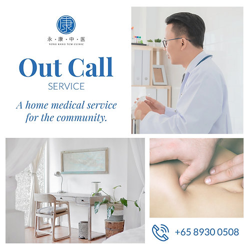Outcall Service