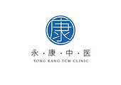 Yong-Kang-TCM-Clinic-logo-NEW-LATEST.png