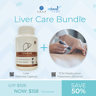 Liver-Care-Bundle.png