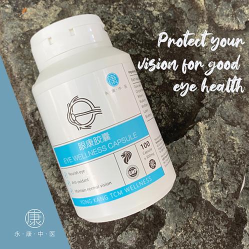 Eye Wellness Capsule BUY 2 FREE 1