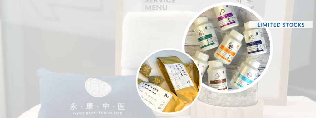 Home Care Kit_Website Banner.png