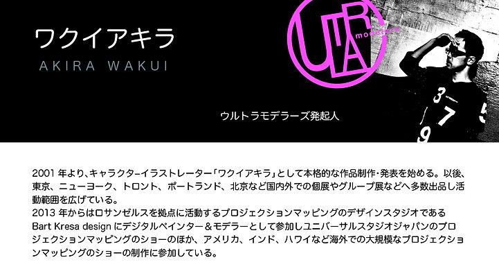 plate_wakui.jpg
