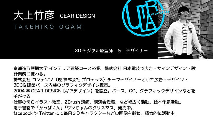 plate_ogami.jpg