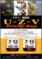 スクリーンショット 2019-07-01 17.54.37_edited.png
