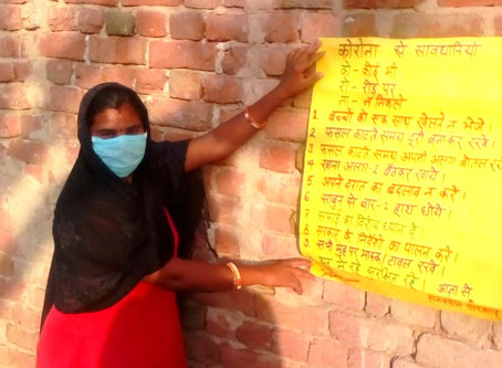 Adhikar Sakhi Pushpa's work to fight COVID-19 in Kesroli village