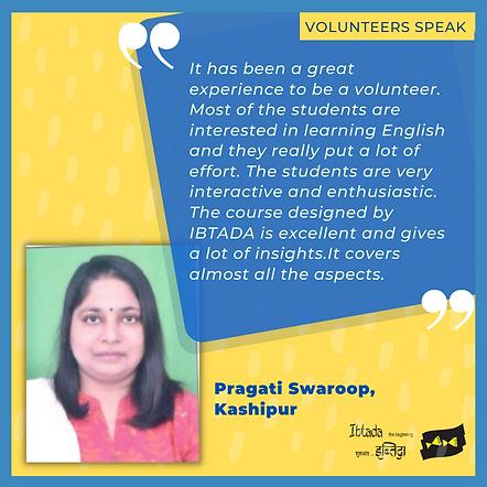 Ibtada_Volunteers_ July 2021.png