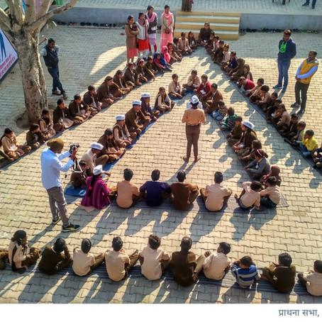 Ibtada's motivator brings change in teacher's working style