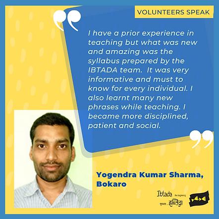 Ibtada_Volunteers_ July 2021 (1).png