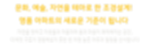 무제-11-1.png