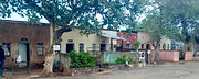 Makokoba6th street.jpg