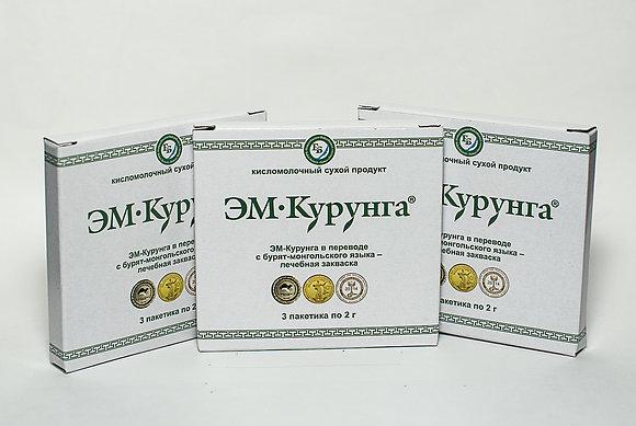 ЭМ-Курунга, упаковка 3 пакетика по 2 г