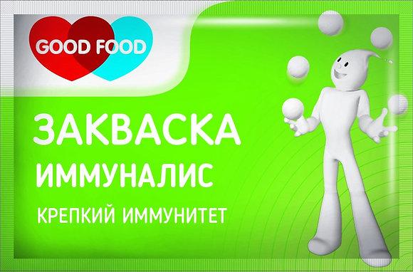 Закваска TM Good Food Иммуналис