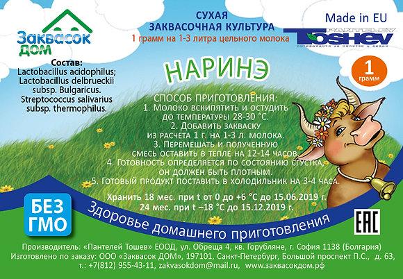 Toshev Наринэ