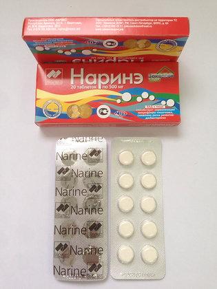 Наринэ, 1 упаковка 20 таблеток по 500 мг