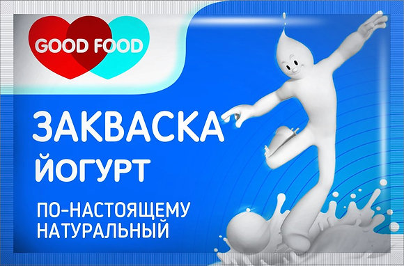 Закваска TM Good Food Йогурт