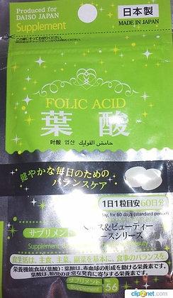 Folic acid-фолиевая кислота