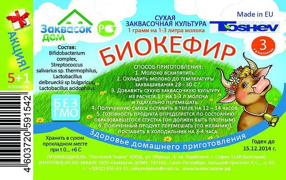 Закваска TM Toshev Биокефир
