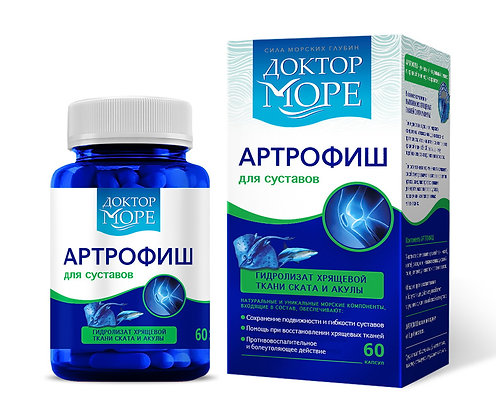 Артрофиш уп. 60 капсул*0,5 г