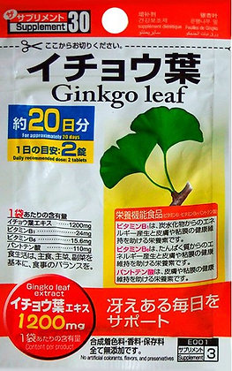 Гинко экстракт-Ginkgo leaf
