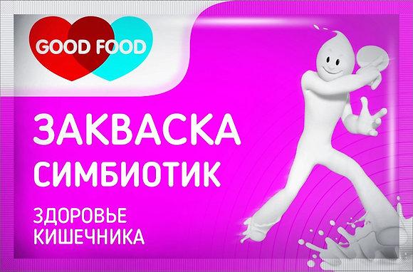Закваска TM Good Food Симбиотик