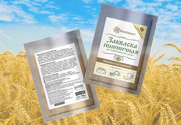 Закваска пшеничная на пшеничной цельнозерновой мук