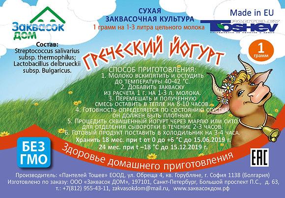 Toshev Греческий йогурт