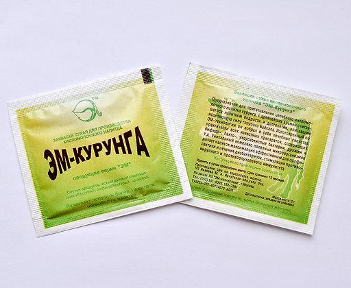 ЭМ - Курунга, 1 пакетик * 2 грамма