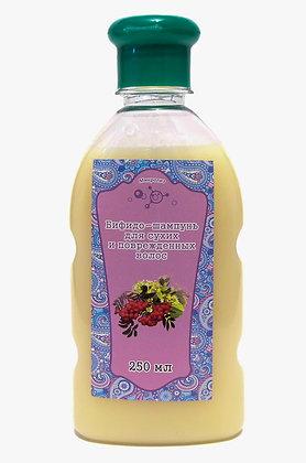 Бифидо-шампунь для сухих и поврежденных волос, флакон 250 мл