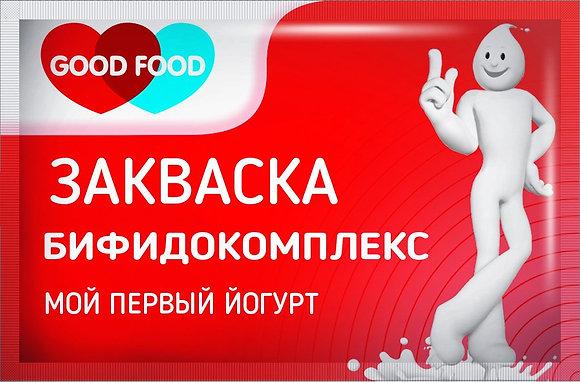 Закваска TM Good Food Бифидокомплекс