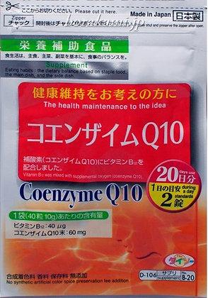 Коэнзим Q10-Coenzyme Q10