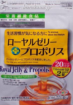 Milk of Bees Uterine and Propolis-молочко маточное