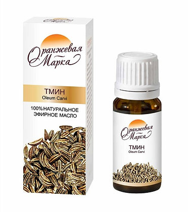 Натуральное 100% эфирное масло ТМИНА
