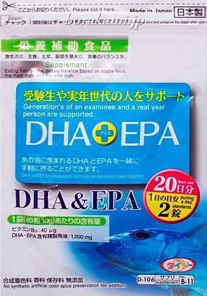 Полиненасыщенные жирные кислоты-DHA & EPA