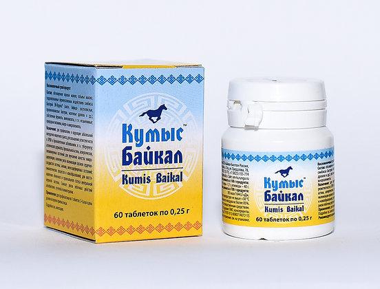 ЭМ-Курунга на молоке кобылиц Кумыс Байкал™ уп. 60 таблеток*0,25