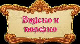 Закваски Нижний Новгород