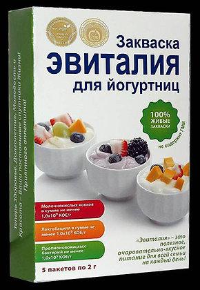 Закваска для йогуртницы Эвиталия, 2г