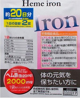 Heme iron-железо