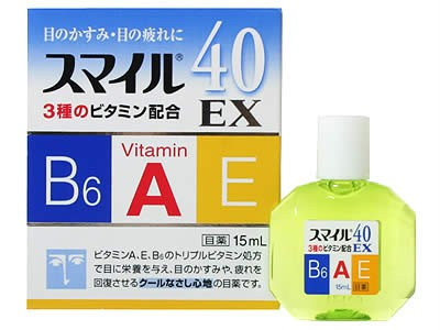 Lion Smile 40 EX глазные капли с витаминами А,Е,В6