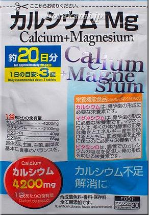 Calcium and Magnesium-кальций и магний
