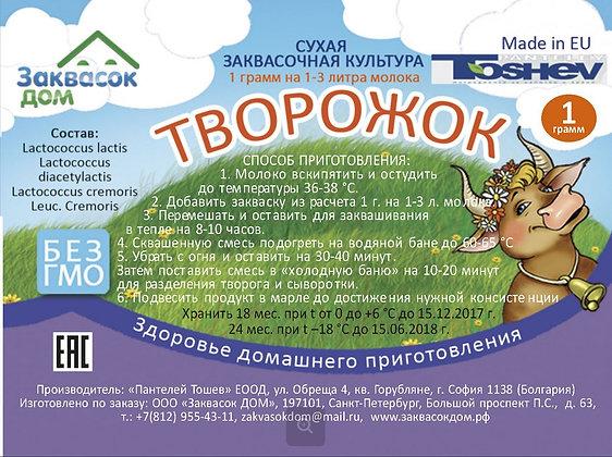 Toshev Творожок