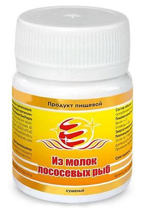 Продукт из молок  лососевых рыб, уп. 30 таб.*0,2г
