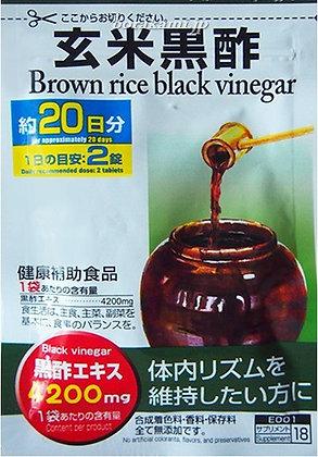 Brown rice black vinegar-экстракт черного уксуса