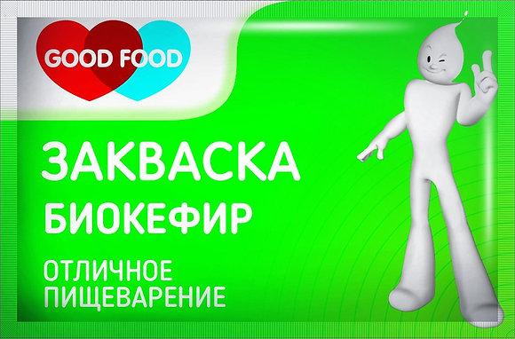 Закваска TM Good Food Биокефир