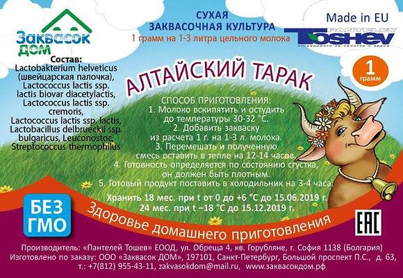 Toshev Алтайский тарак