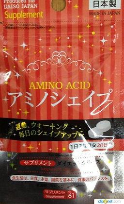 Амino acid-аминокислоты незаменимые