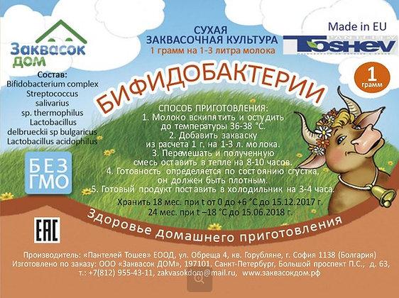 Toshev Бифидобактерии