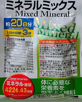 Mixed minerals-микс минералы